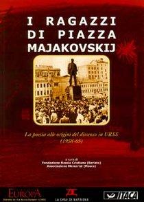 I ragazzi di piazza Majakovskij: La poesia alle origini del dissenso in URSS (1958-65). AA.VV. | Libro | Itacalibri