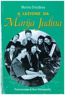 A lezione da Marija Judina - Marina Drozdova | Libro | Itacalibri